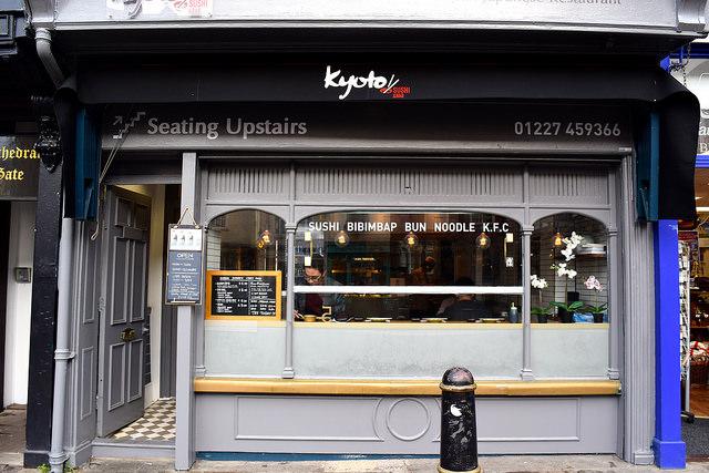 Kyoto Sushi & Bun Bar, Canterbury | www.rachelphipps.com @rachelphipps