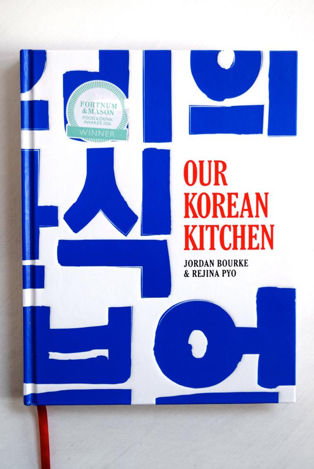 Our Korean Kitchen | www.rachelphipps.com @rachelphipps